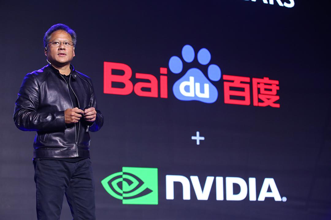 Baidu and NVIDIA